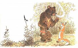 Медведь (как сказочное, чудесное существо)
